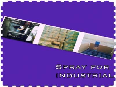 สเปรย์อุตสาหกรรม